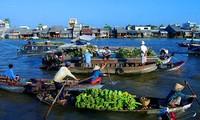 ベトナム南部の民謡
