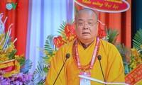 ベトナム仏教協会全国大会 閉幕