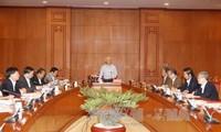 汚職防止対策中央指導委員会会議