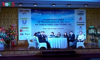 ベトナム小売市場、多くの外国投資を誘致する