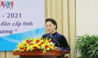 東南部各省の人民評議会常務委会議