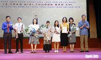 青少年運動に関する報道賞の授賞式