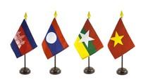 EWEC-Kesempatan untuk berkembang bagi provinsi Quang Tri