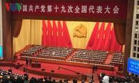 Pembukaan Kongres Nasional ke-19 Partai Komunis Tiongkok