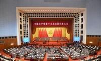 KS PKV mengirimkan tilgram ucapan selamat kepada Kongres Nasional ke-19 Partai Komunis Tiongkok