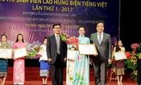 Kontes  berorasi dalam bahasa Vietnam-arena baru untuk para mahasiswa Laos yang belajar di Vietnam