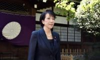Two cabinet ministers visit Yasukuni Shrine
