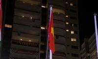 Vietnamese flag flies in Rio Olympic village