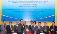 Vietnam, Thailand celebrate 40th anniversary of diplomatic ties