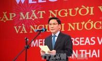 Local authorities meet OVs ahead of Lunar New Year