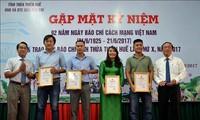 Celebrations mark Vietnam Revolutionary Press Day