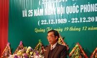 ベトナム人民軍創立70周年で 様々な記念活動