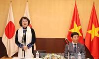 ティン国家副主席、日本を訪問