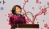 ティン国家副主席、世界女性サミットに出席