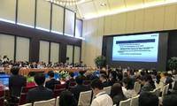 APEC SOM=第2回APEC 高級実務者会合の閉会