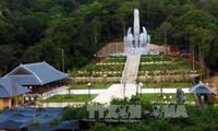 ベトナムとラオスの友好関係を印す歴史遺跡
