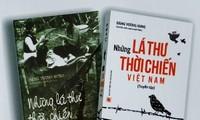 ベトナムの戦時下の手紙