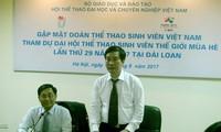 ベトナム、第29回世界学生スポーツ大会に参加