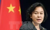 中国、米年次報告に抗議