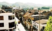 クアンニン省ティエンイェン県の伝統的文化の保存