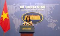 外務省の定例記者会見