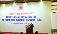 ベトナム・ラオス、国境標識の設置を総括