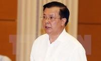 ベトナム、OECDの支援継続を望む