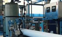 協和機電工業、ベトナムで工場排水を処理