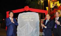 ベトナム、日本、あらゆる分野で関係を強化