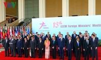 第13回ASEM外相会議が始まる