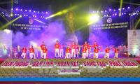 青年同盟の第11回大会の成功を祝うガラ