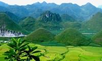 山間部にあるクアンバ県と2つのおっぱい山の伝説