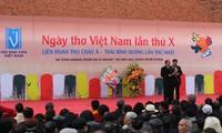 全国各地纷纷举行活动,庆祝越南诗歌日