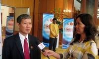 第11届东盟新闻部长会议开幕