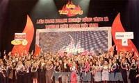 160家企业荣获金龙奖和驰名品牌企业称号