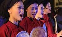 富寿省川歌节开幕
