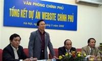 越南采取多项措施,推动电子政务发展