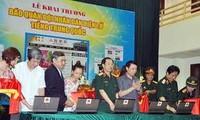 越南人民军队报中文网开通