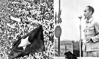 1945年8月革命永放光芒