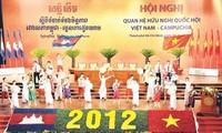越柬国会友好关系会议闭幕