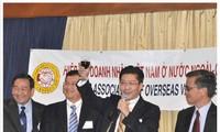 海外越南企业家协会第二次代表大会在胡志明市举行