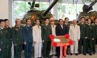 390号坦克被列入国宝名单