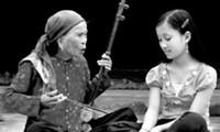 越南盲人曲艺术家何氏求