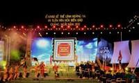 黄沙戍边军犒军仪式及相关活动在广义省举行