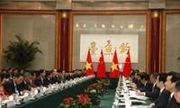 越中海上低敏感领域合作专家组第四轮磋商