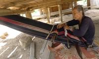 富安省埃德族的土锦纺织业