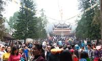 香迹寺庙会