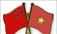 越中举行北部湾湾口外海域工作组磋商和海上低敏感领域合作专家组磋商