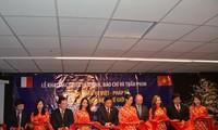 越法关系40年与越南——世界的相约之地
