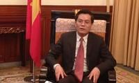 越南在不结盟运动第17届部长级会议上通报中国侵犯越南专属经济区主权一事